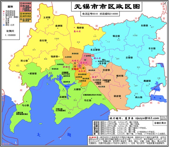 an introduction to the history of economy in china Why has china adopted a market economy  women's history in global perspective  home  units  unit 7  chinese communist revolution.